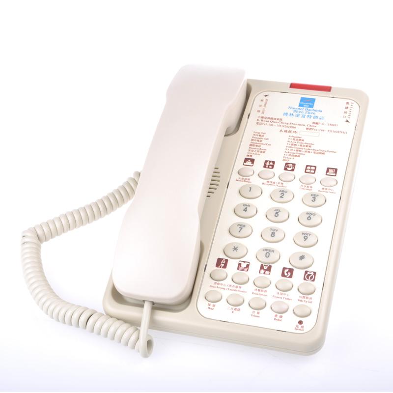 金钻8006D 电话机